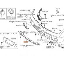 Deflector inferior bara fata Nissan Pathfinder 96015EB303