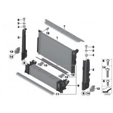 Suport superior radiator BMW 17117600543
